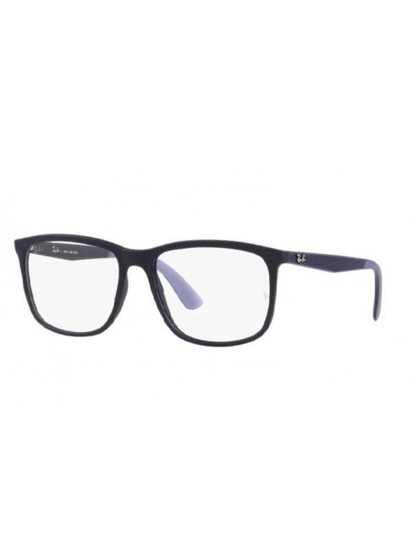 Ray Ban 7171 8046 - Oculos de Grau