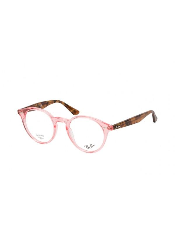 Ray Ban 2180 8081 - Oculos de Grau