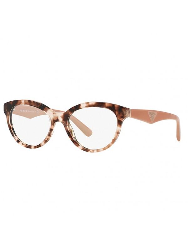 Prada 11RV ROJ1O1 - Oculos de Grau