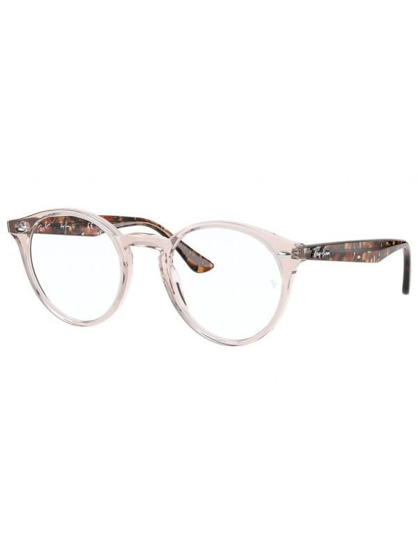Ray Ban 2180 8080 - Oculos de Grau