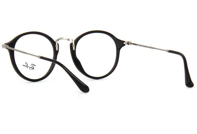 06e44b6ece558 Ray Ban Round Fleck 2447 2000 - Oculos de Grau