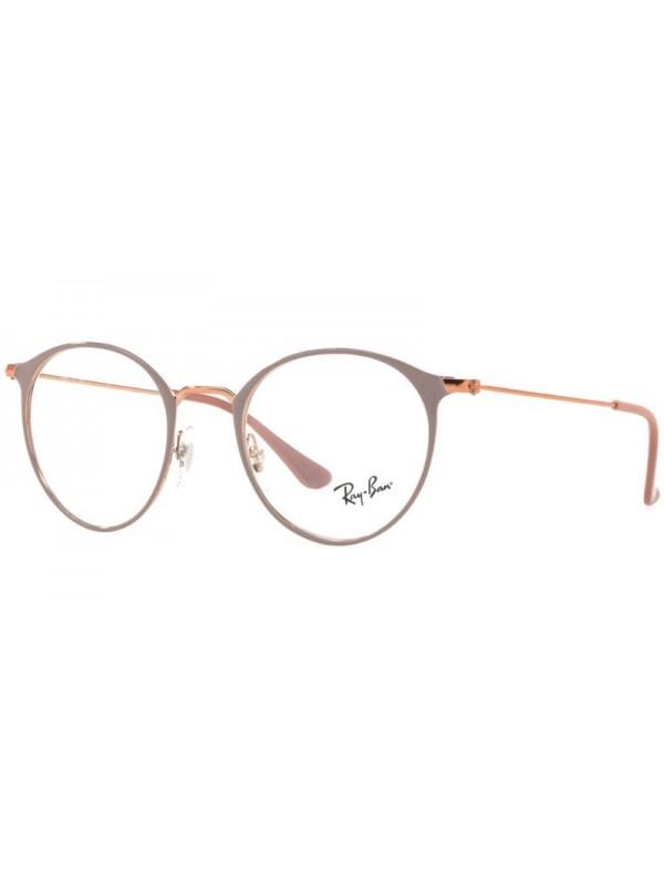 Ray BAN 6378 2973 - Oculos de Grau
