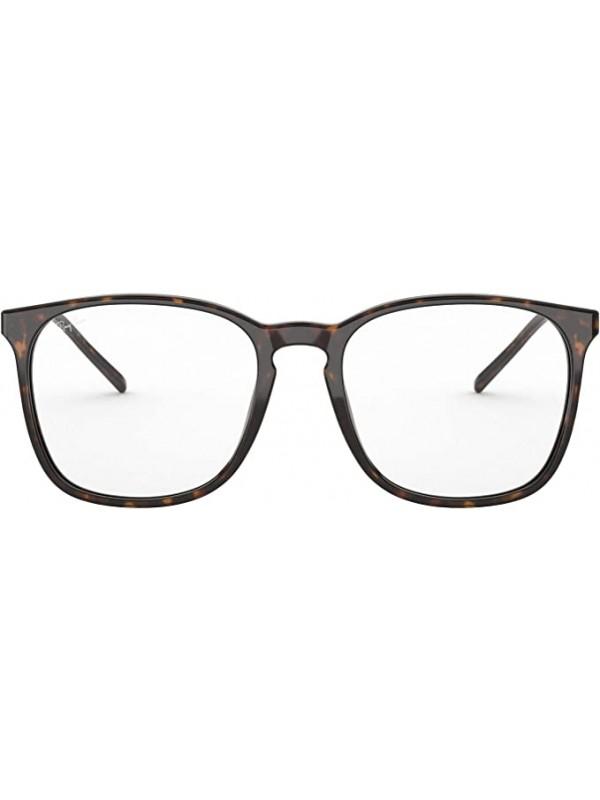 Ray Ban 5387 2012 TAM 52  - Oculos de Grau