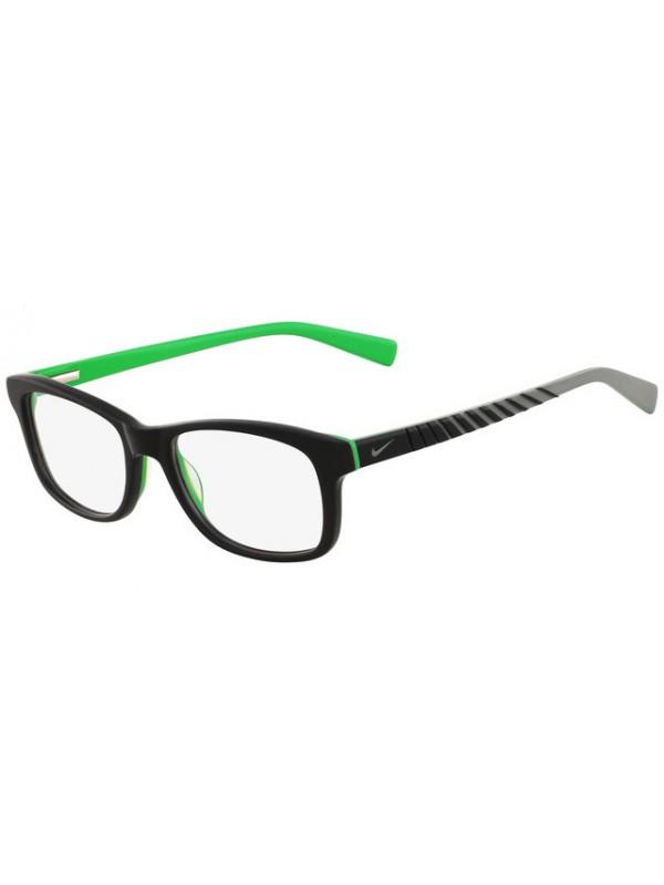 Nike Infantil 5509 025 - Oculos de Grau