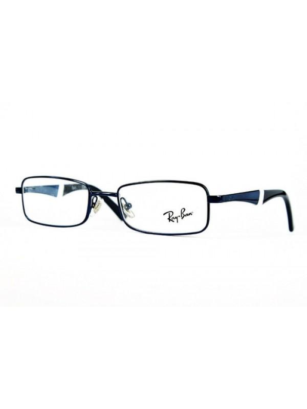 Ray Ban 1025 4000  - Oculos de Grau