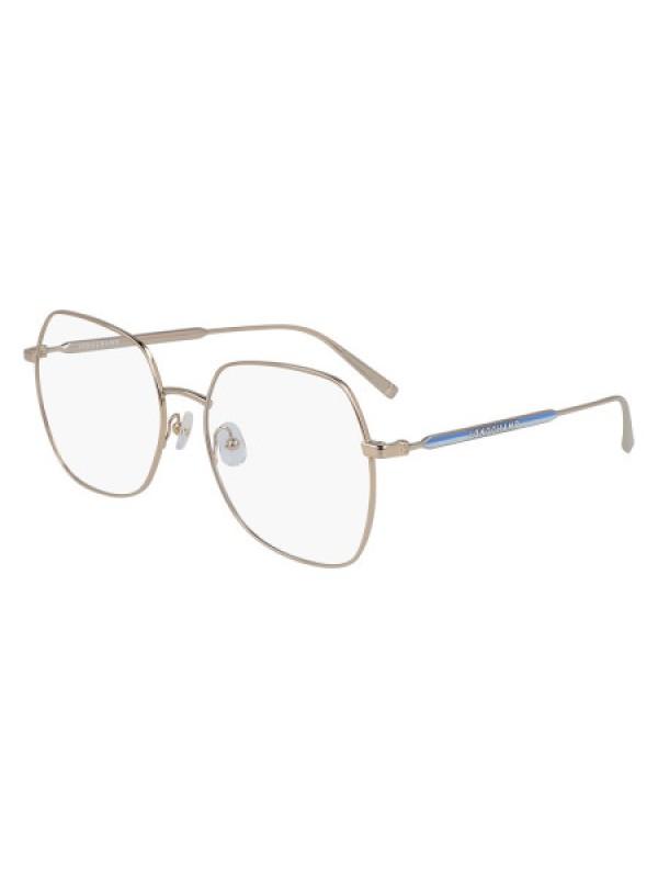 Longchamp 2129 714 - Oculos de Grau