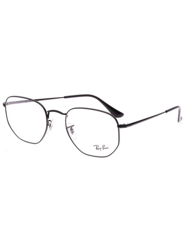 Ray Ban 6448 2509 TAM 51 - Oculos de Grau