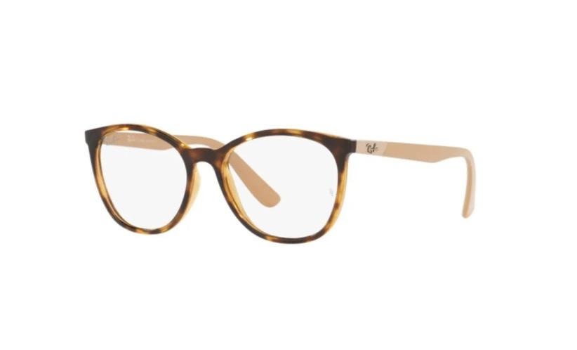 Ray Ban 7161 5981 - Oculos de Grau