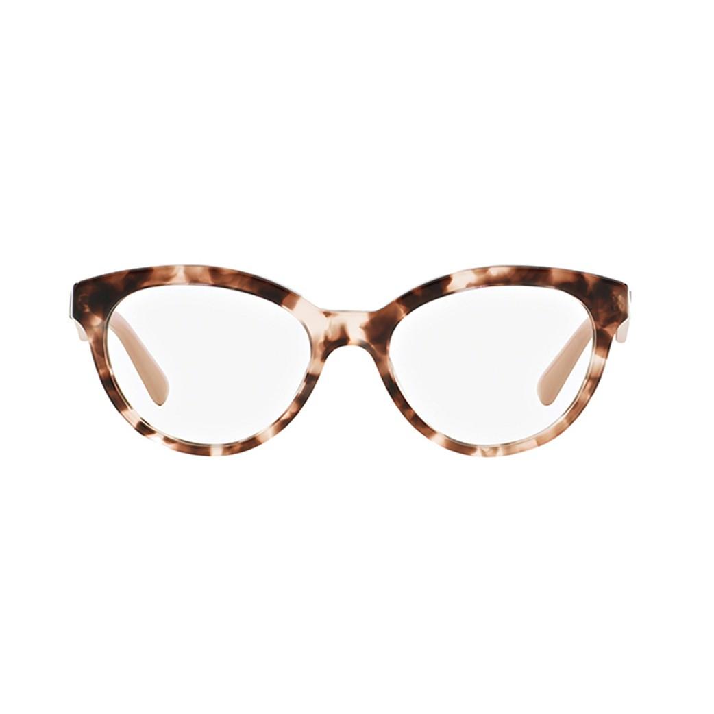 a2e58e1f0 Prada 11RV ROJ1O1 - Oculos de Grau
