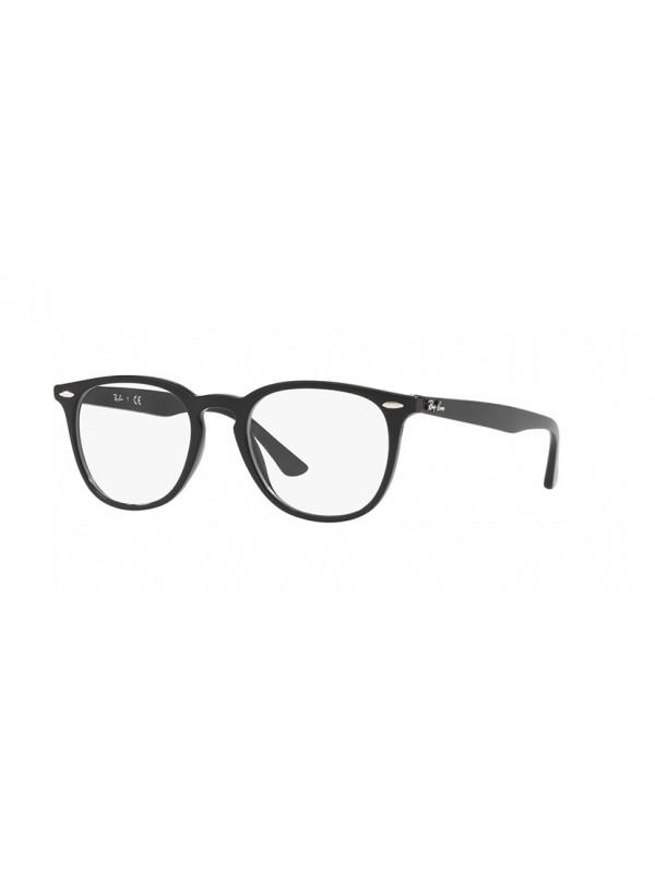 Ray Ban 7159 2000 - Oculos de Grau