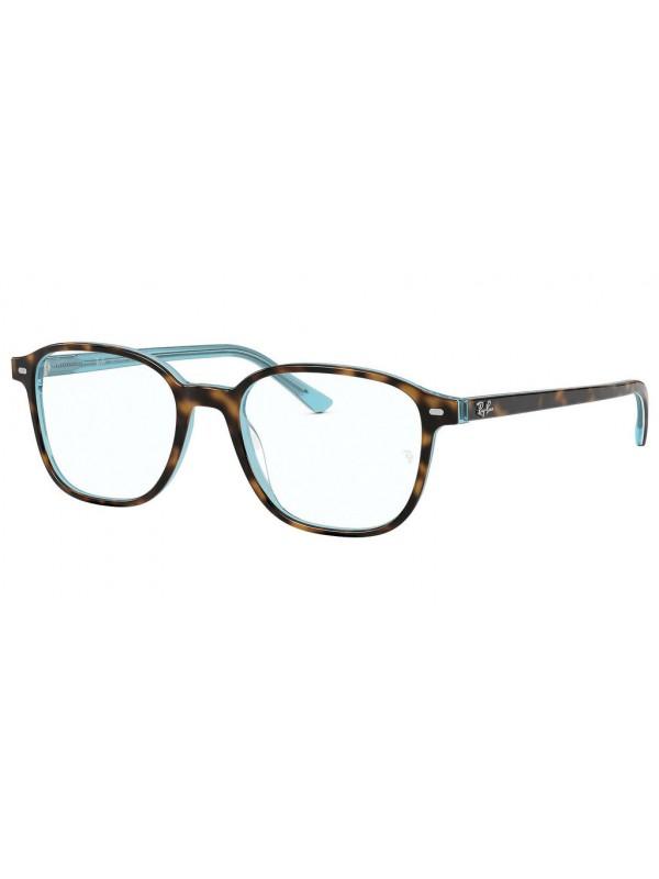 Ray Ban 5393 5883 - Oculos de Grau