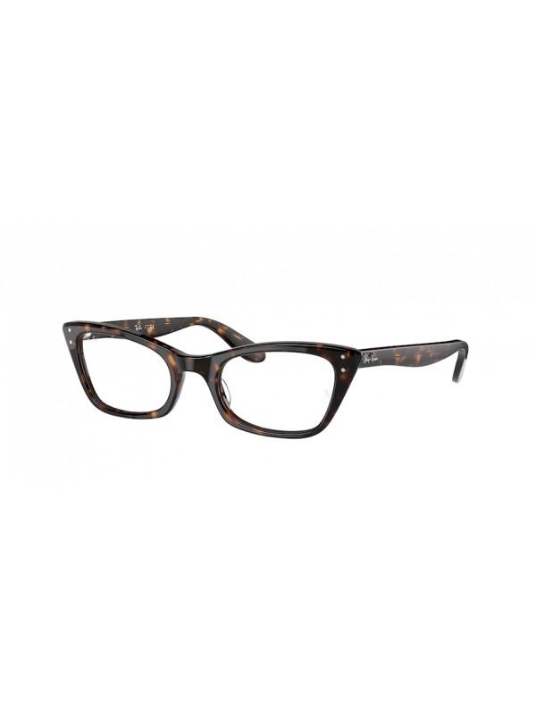 Ray Ban 5499 2012 - Oculos de Grau
